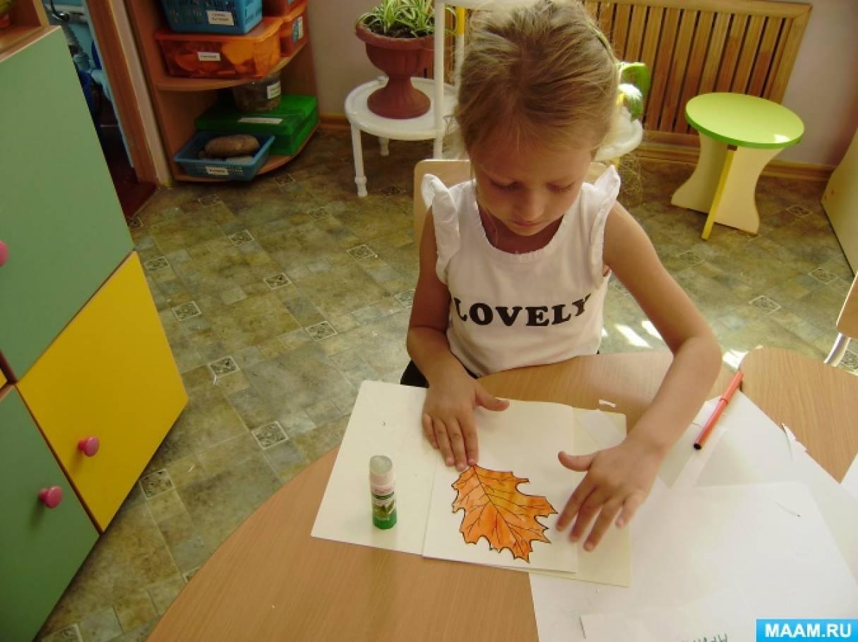 Изображение - Открытка поздравление воспитателям в день дошкольного работника detsad-515737-1475320156