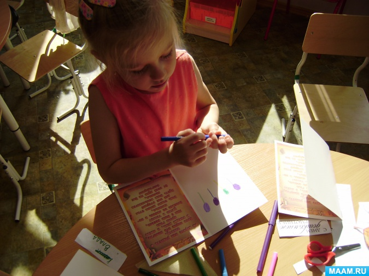 Изображение - Открытка поздравление воспитателям в день дошкольного работника detsad-515737-1475320222