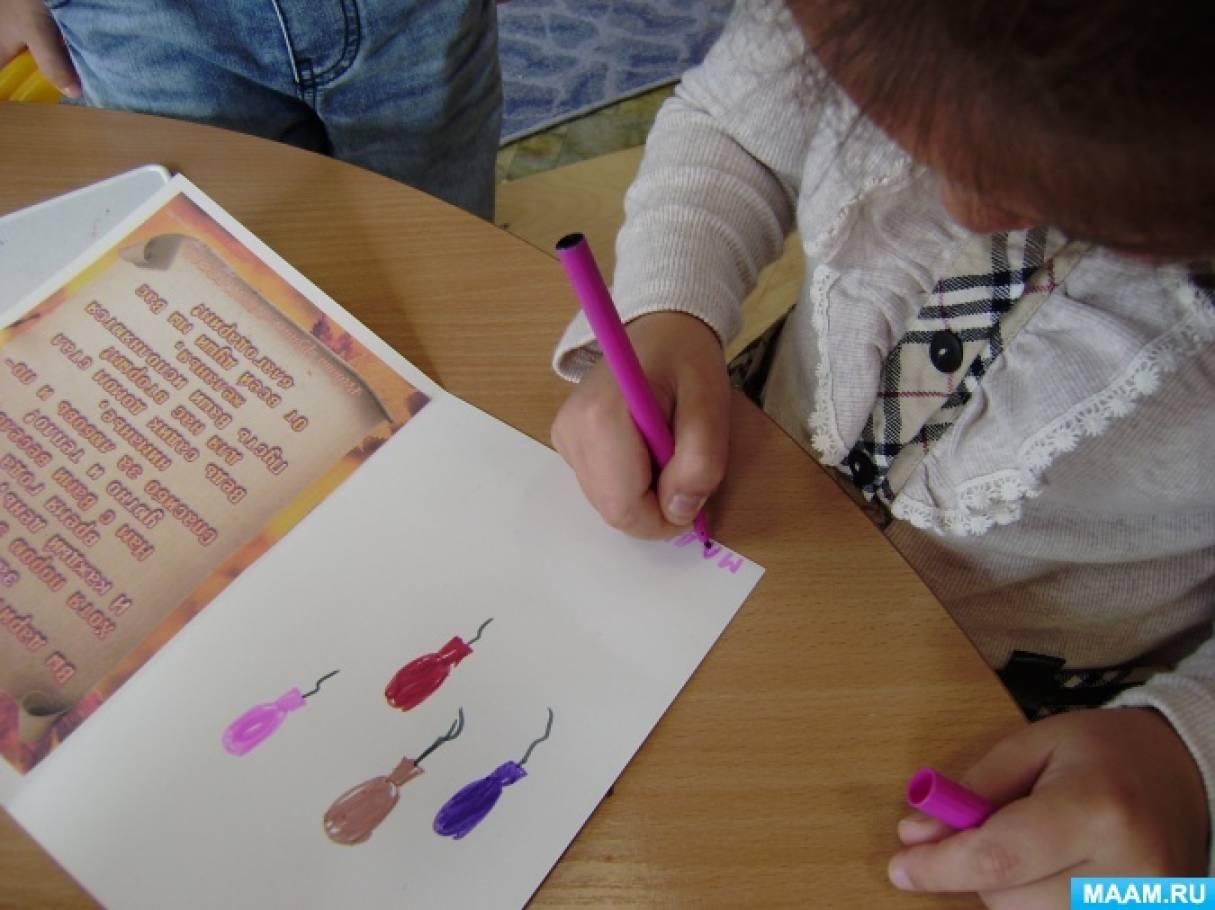Изображение - Открытка поздравление воспитателям в день дошкольного работника detsad-515737-1475320266