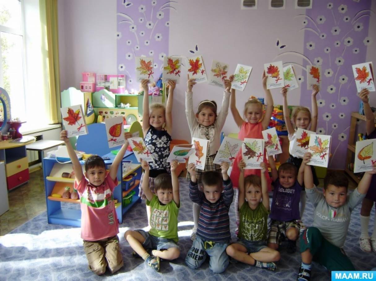 Изображение - Открытка поздравление воспитателям в день дошкольного работника detsad-515737-1475320671