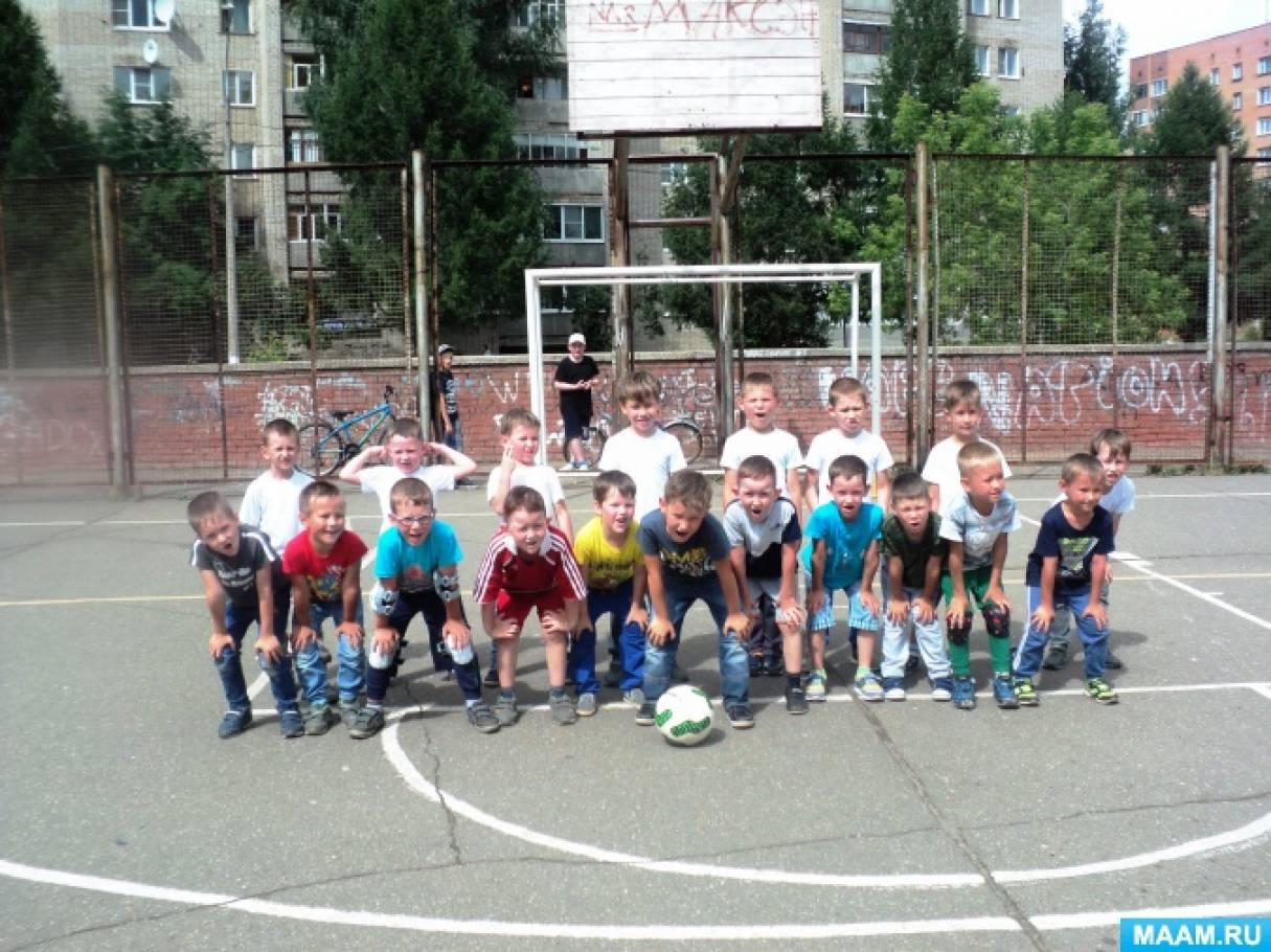 Чемпионат по мини-футболу среди команд мальчиков старшего дошкольного возраста