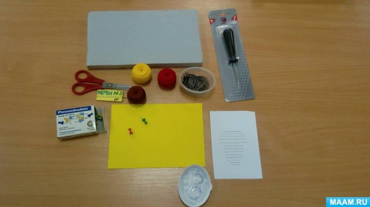 Конспект занятия по рисованию нитью «Грибок» для старшего дошкольного возраста