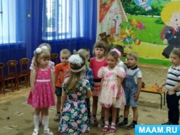 Интегрированное занятие во второй младшей группе по программе тропинки «В гостях у бабушки Марии»