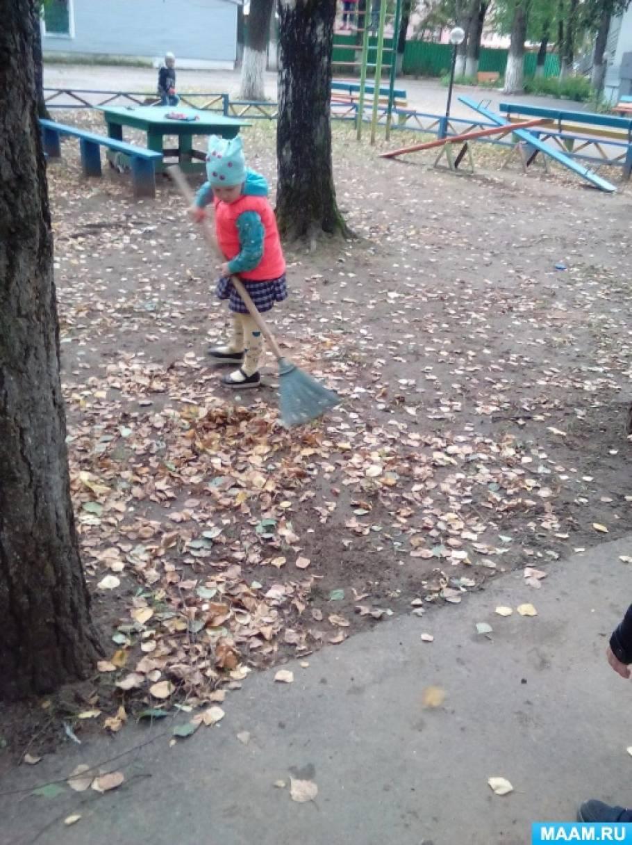 Всероссийский экологический субботник «Зелёная Россия»