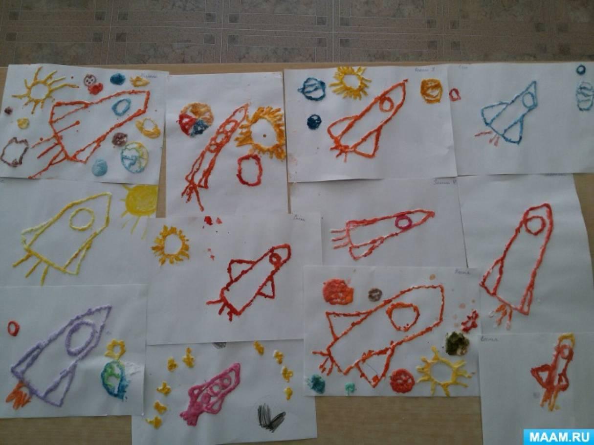 Конспект непосредственно организованной образовательной деятельности «Полет в космос». Нетрадиционная техника рисования солью