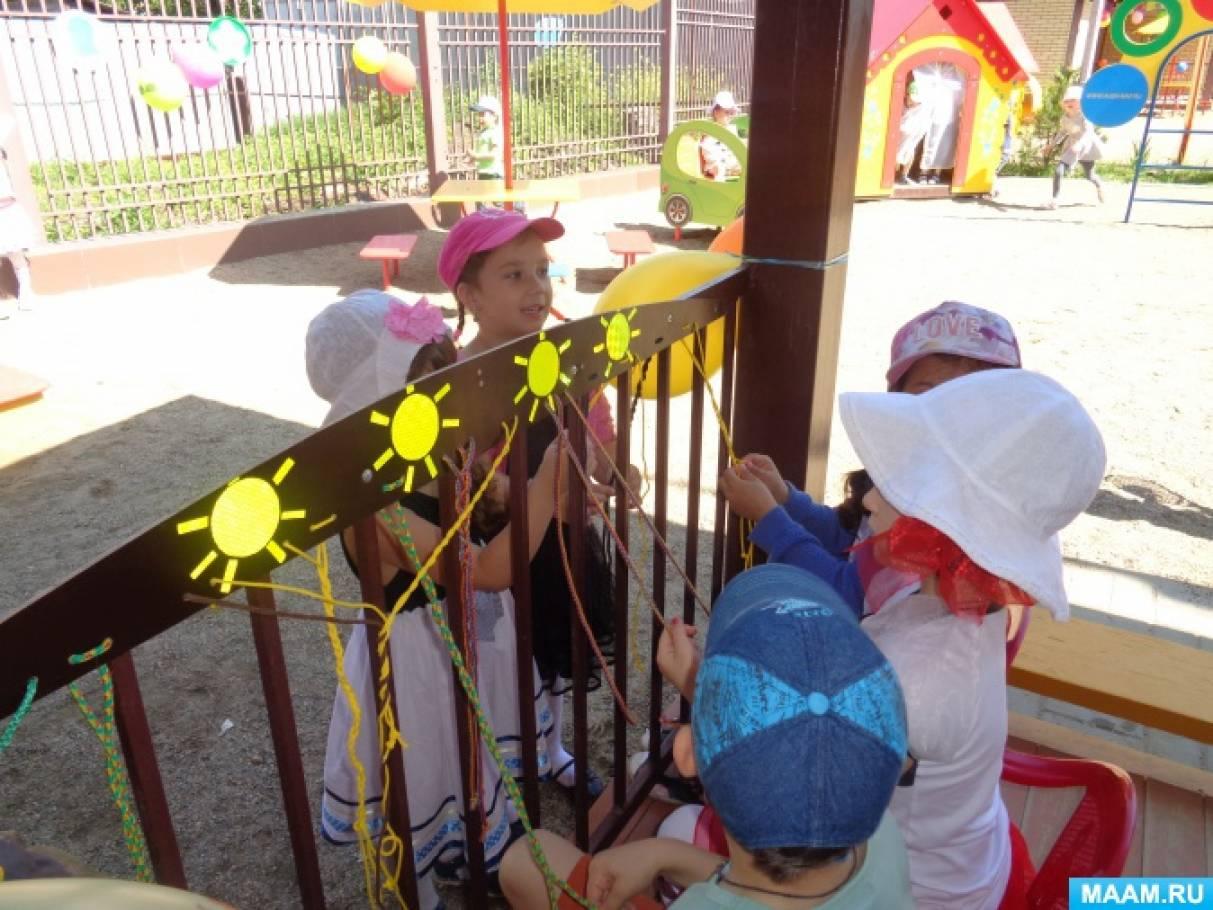 Оформление веранды к лету. Дидактическая игра «Заплети косички солнышкам»