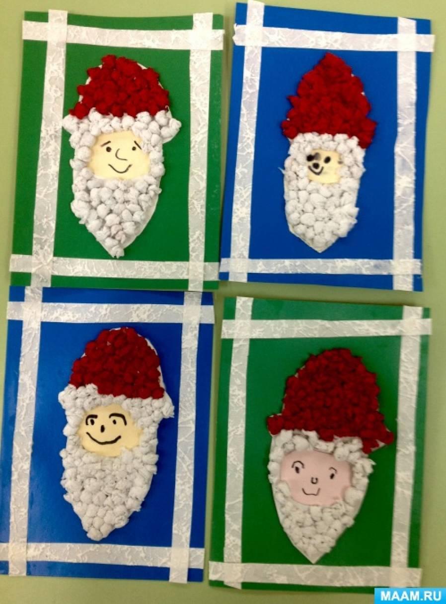 Мастер-класс по аппликации из бумажных комочков «Дед Мороз в окошке»