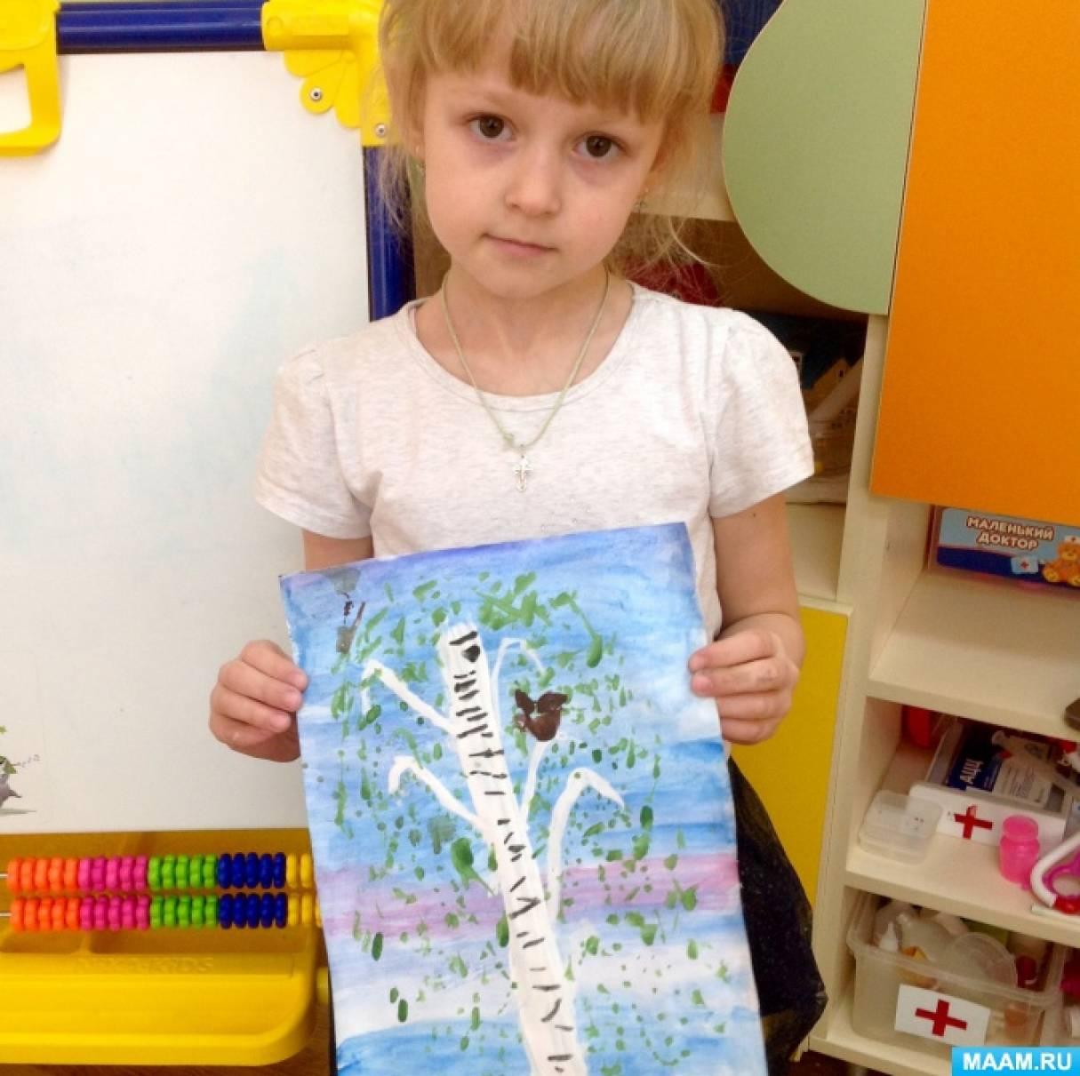 Фотоотчет занятия по рисованию «У красы берёзки зеленые косицы»