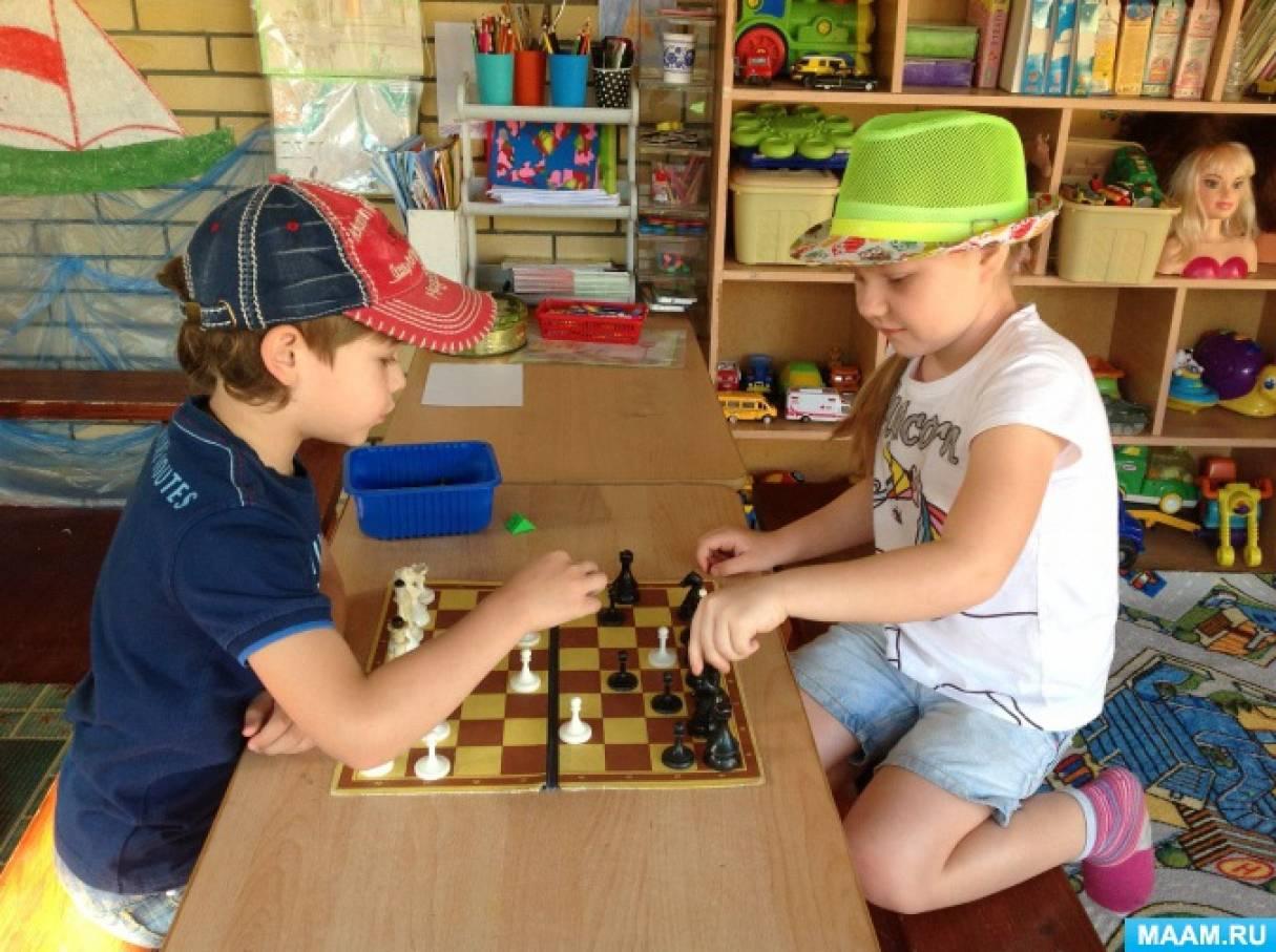 Фотоотчет «Как мы играем летним днём»