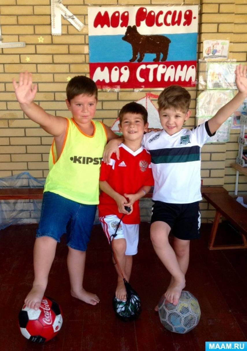 Фотоотчет «Победители чемпионата детского сада по футболу»