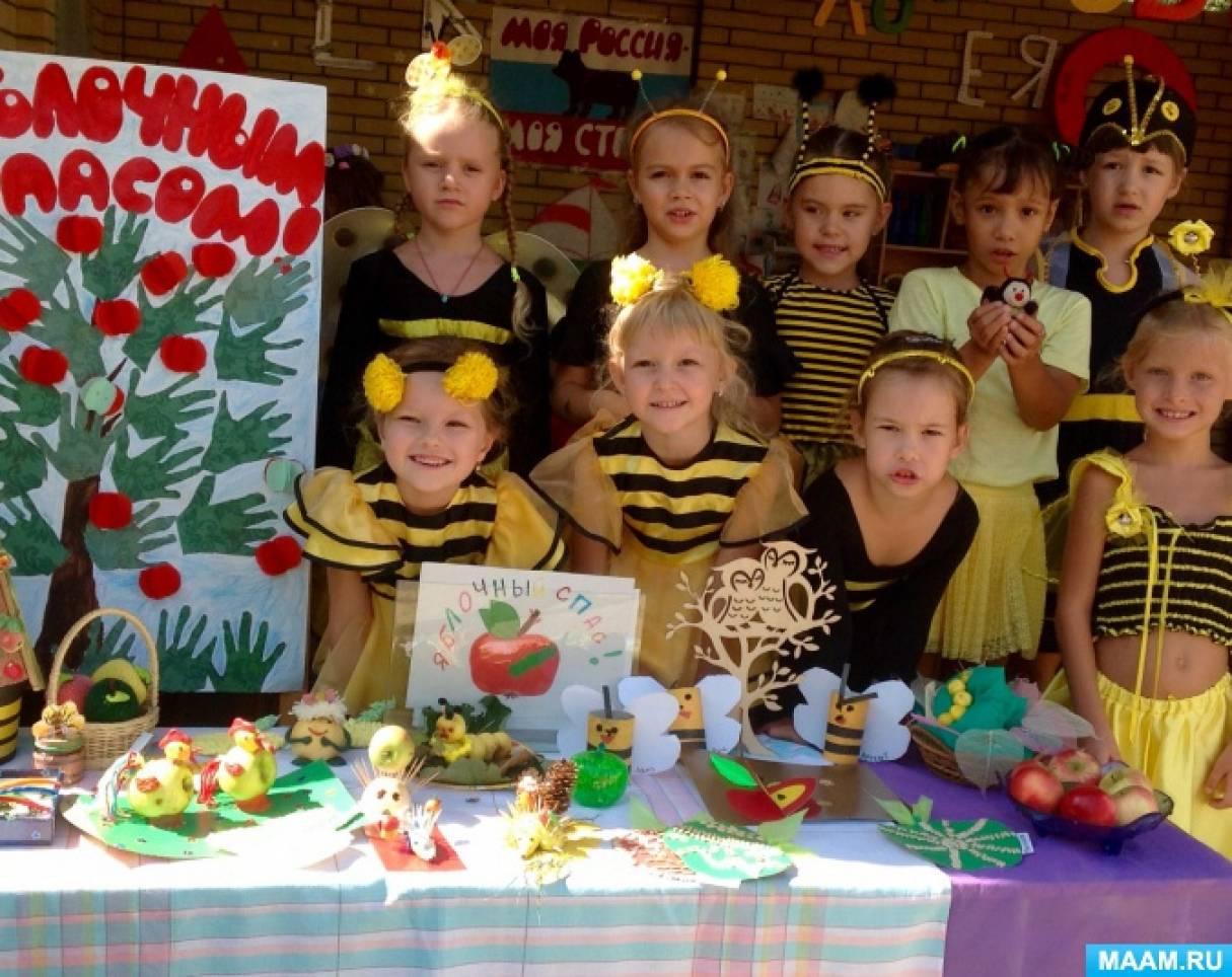 Выставка детских работ «Яблочные фантазии»