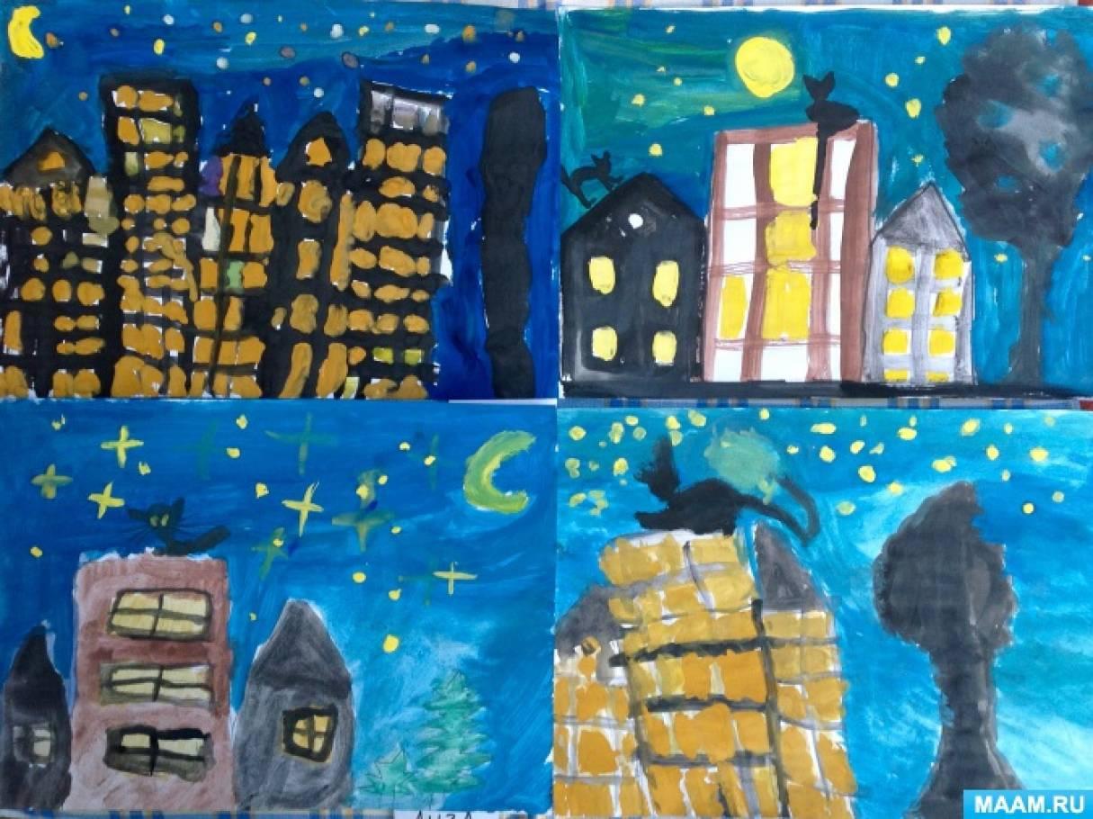 Картинки вечерний город в подготовительной группе