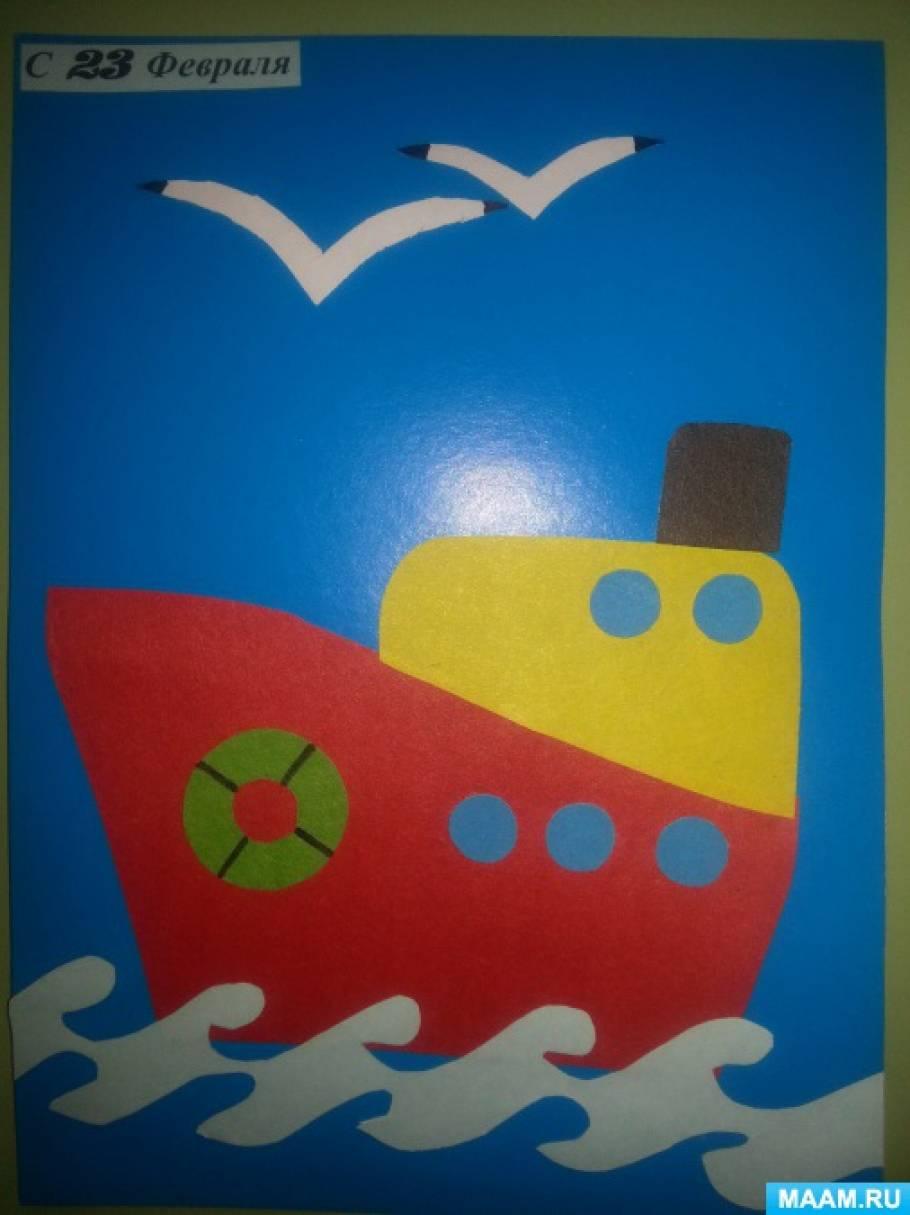 Открытки папам на 23 февраля в детском саду своими руками аппликация