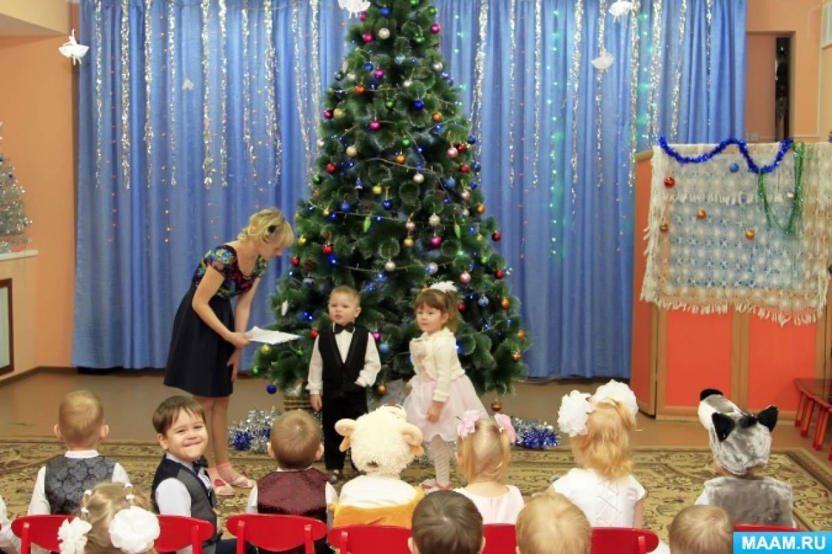 Сценарий на детский новогодний праздник только ведущий
