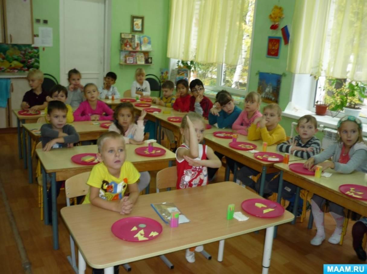 как познакомить детей с составом числа