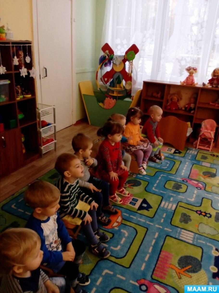 знакомство детей со сказкой до 3 лет