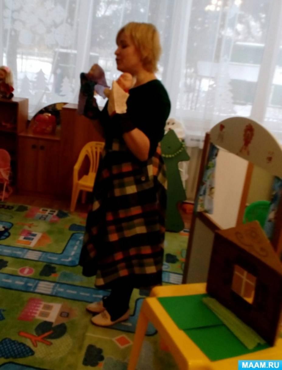 Сценарий кукольного спектакля для малышей 2-3 лет