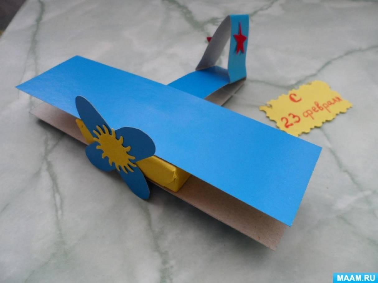Пожеланиями, открытка папе на 23 февраля в детском саду подготовительная группа
