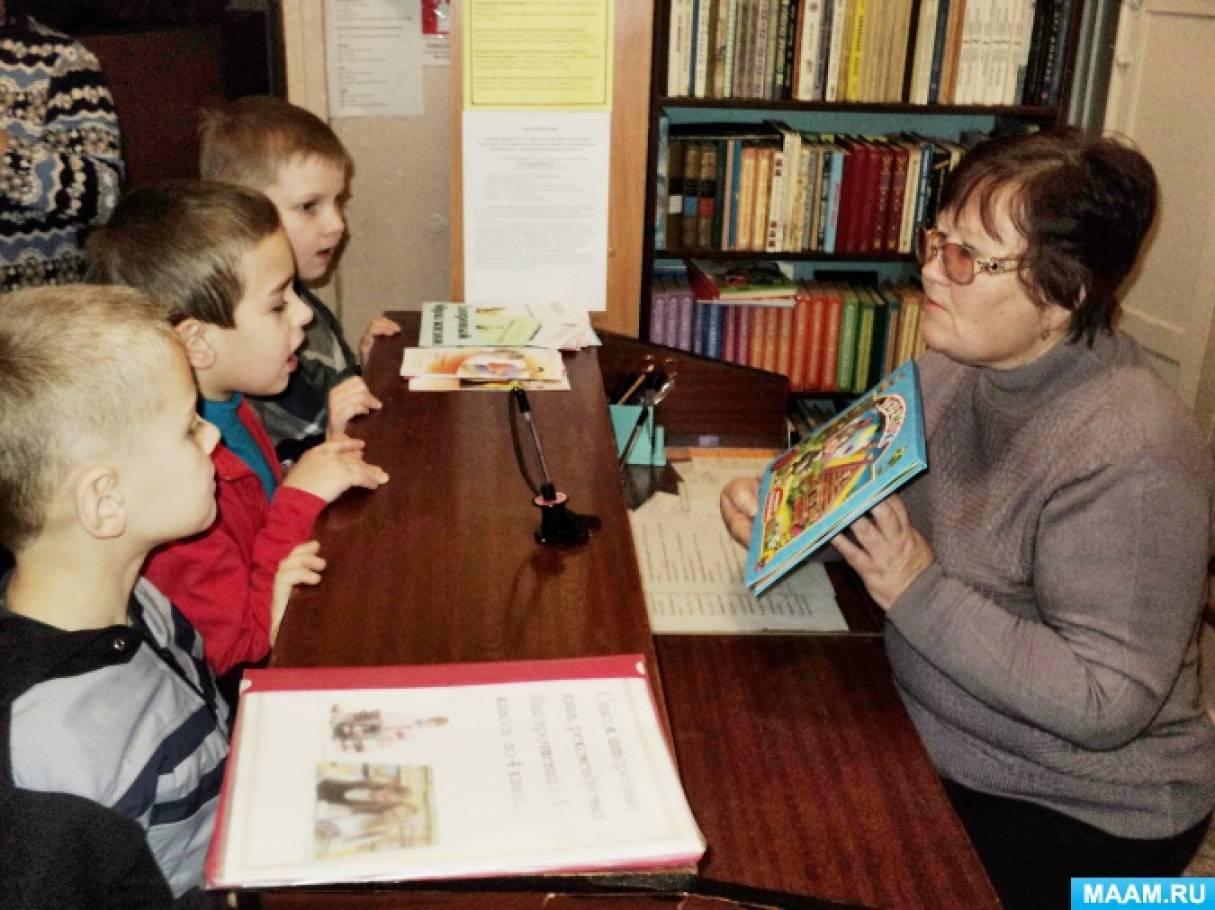 литература о том как знакомить детей с книгой
