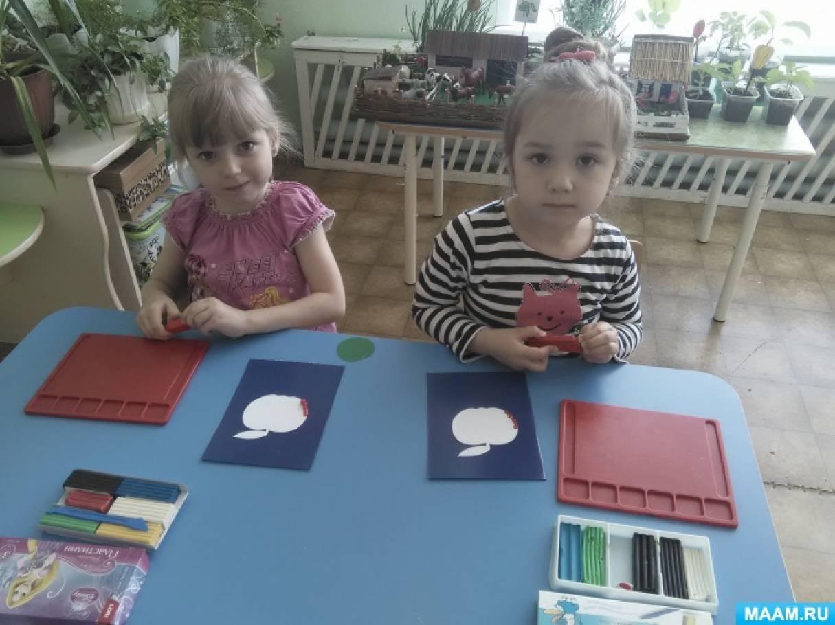знакомство с детьми в игровой форме в лагере