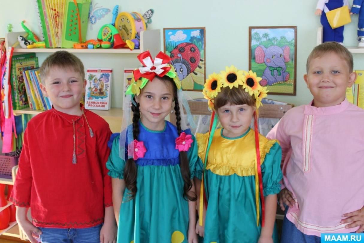 Праздник «День кубанской семьи»