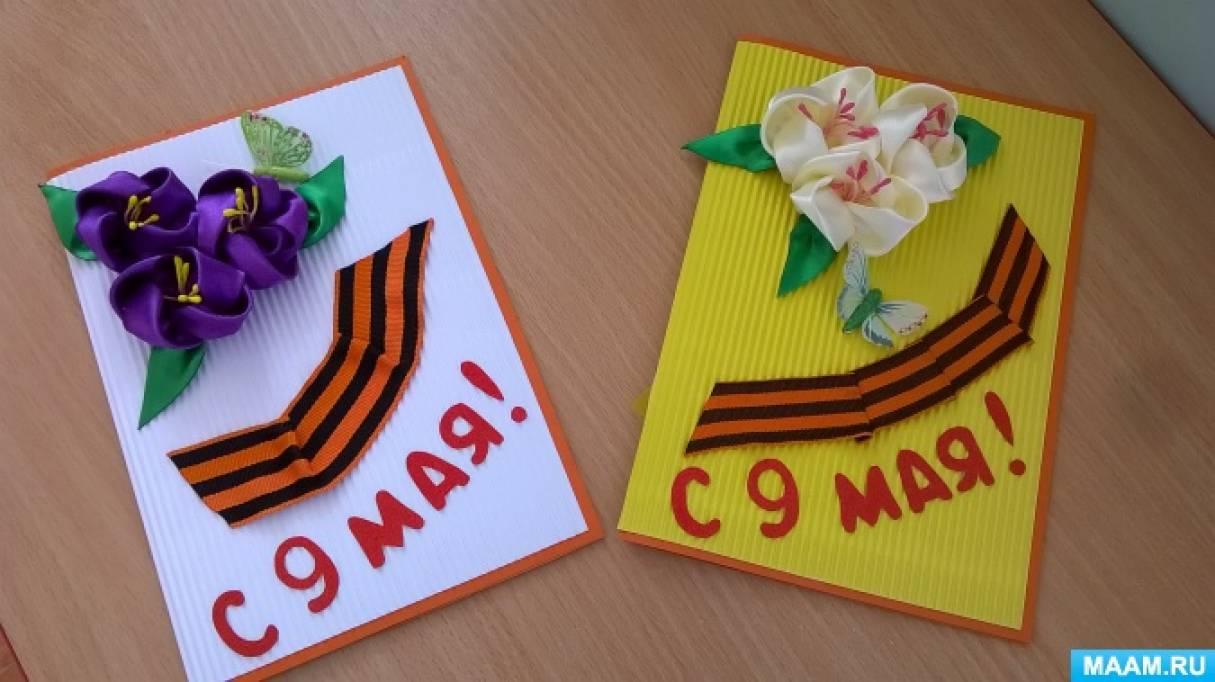 Изготовление открытки к 9 мая 1 класс, рождения ребенка года
