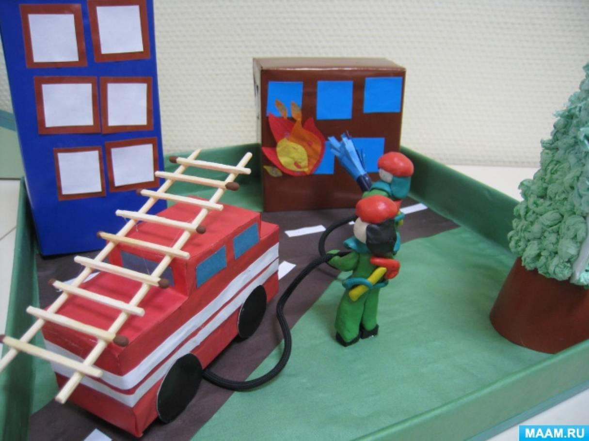 Мастер-класс по изготовлению макета «Пожарная служба»