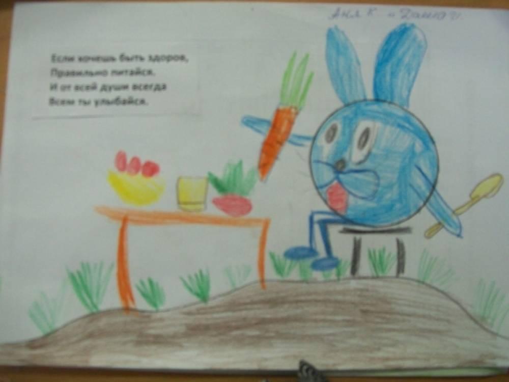 картинки на день здоровья рисовать