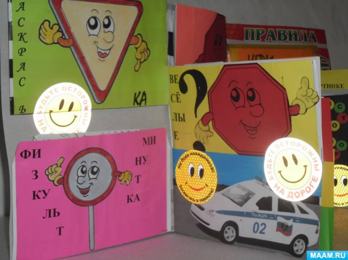Загадки с картинками для детей по правилам дорожного движения