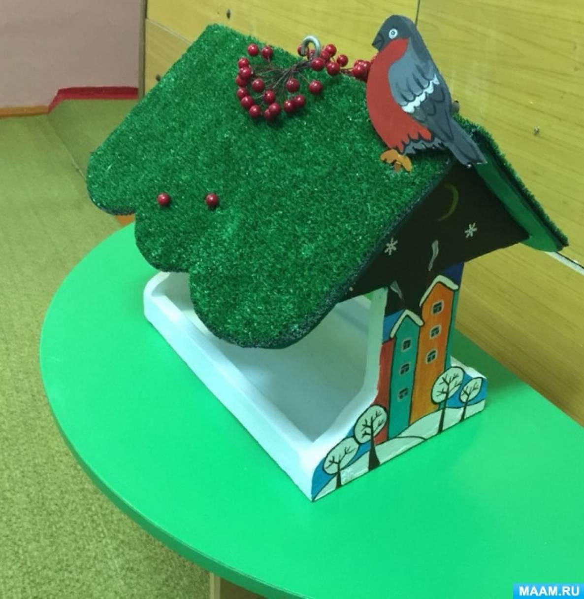 Фотоотчёт о конкурсе «Лучшая кормушка для птиц»