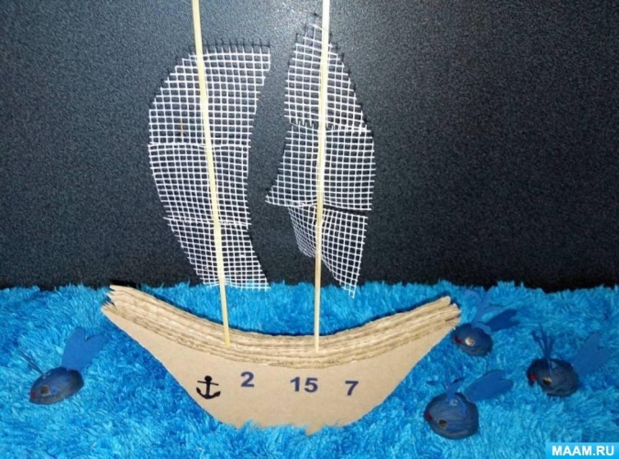 Мастер-класс по конструированию в нетрадиционной технике с использованием бросового материала «Военный корабль»