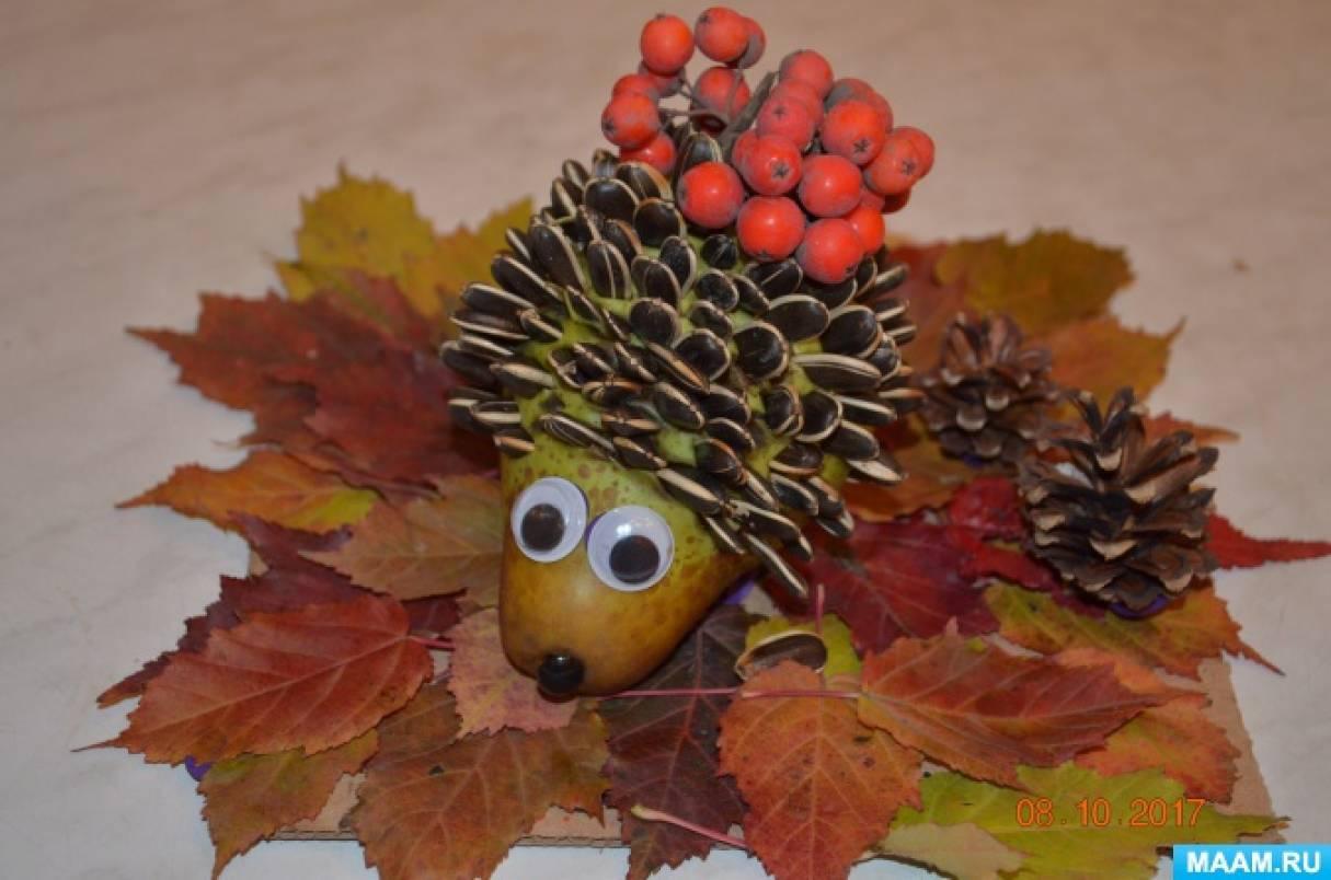 Конкурс поделок «Дары осени» из овощей, фруктов, ягод, природного материала