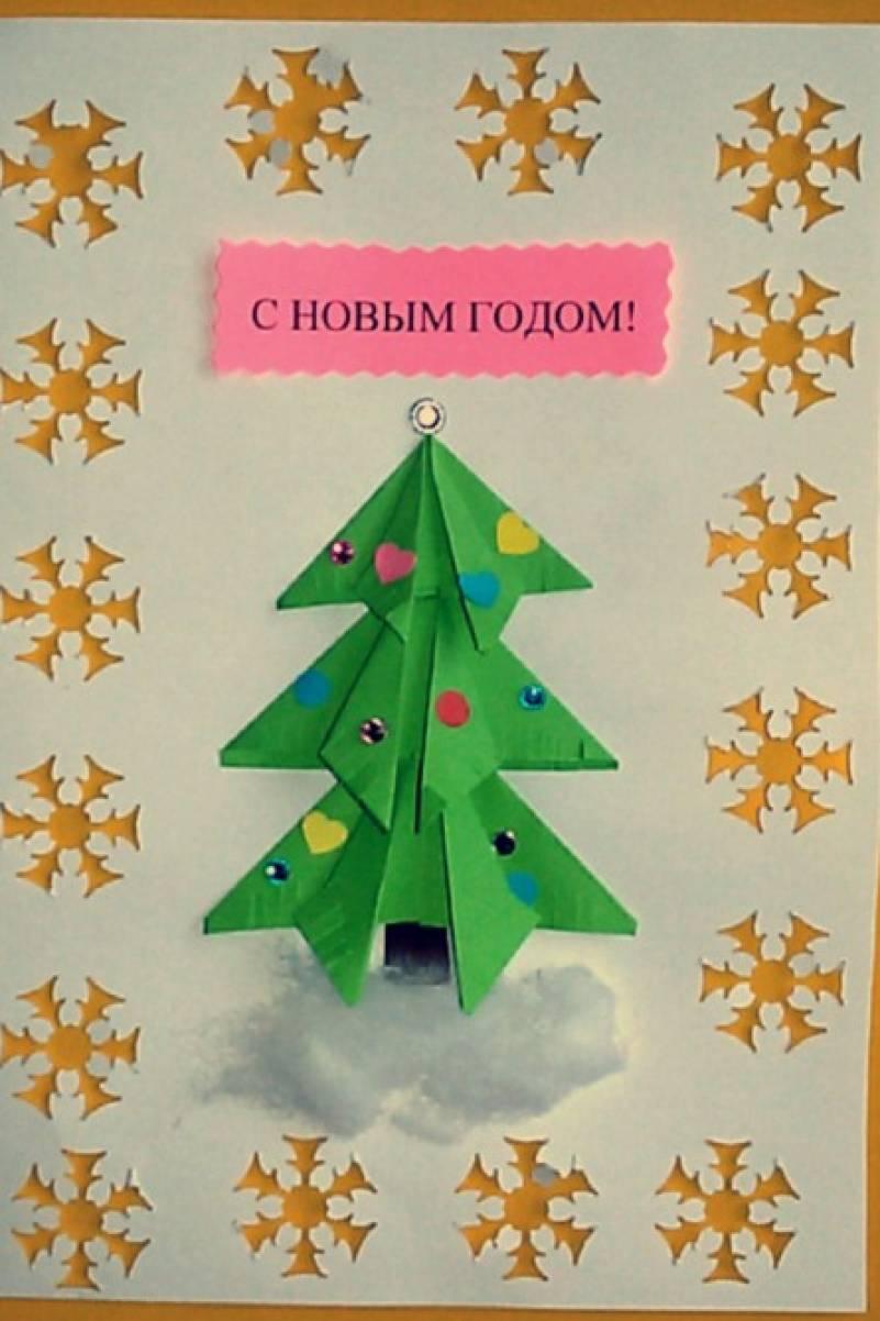 Аппликация открытка старшая группа новый год