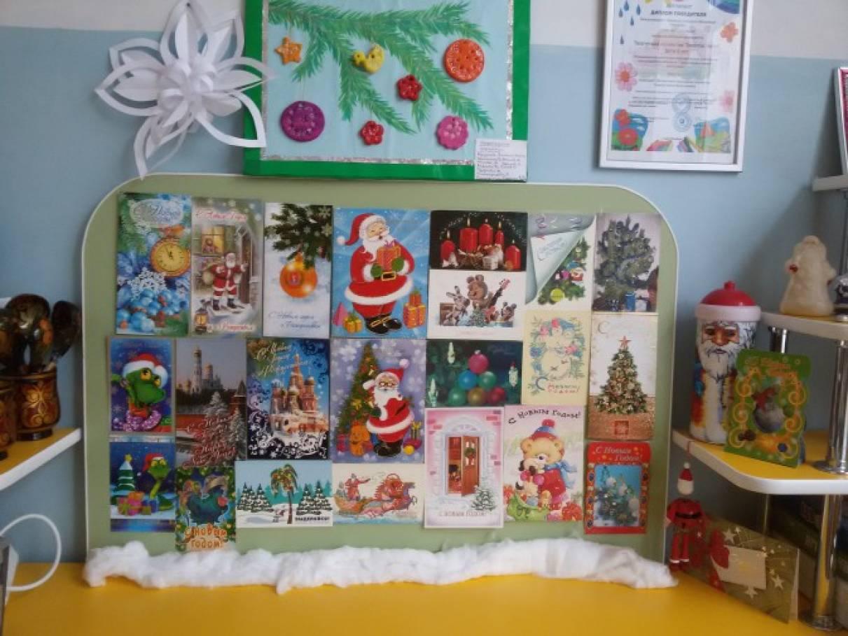 Музей открыток новогодних