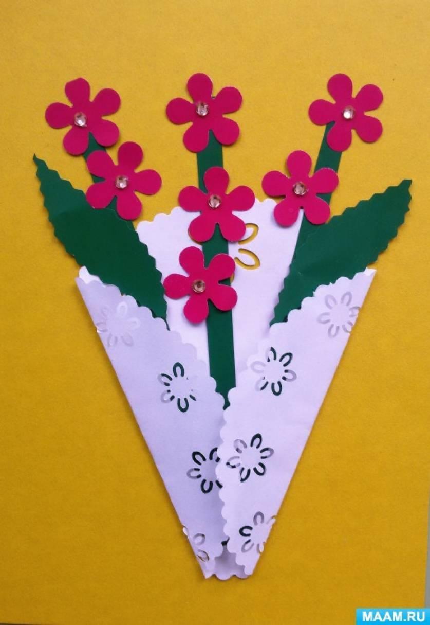 Мастер-класс «Изготовление открытки «Букет для мамы» для педагогов дошкольных учреждений
