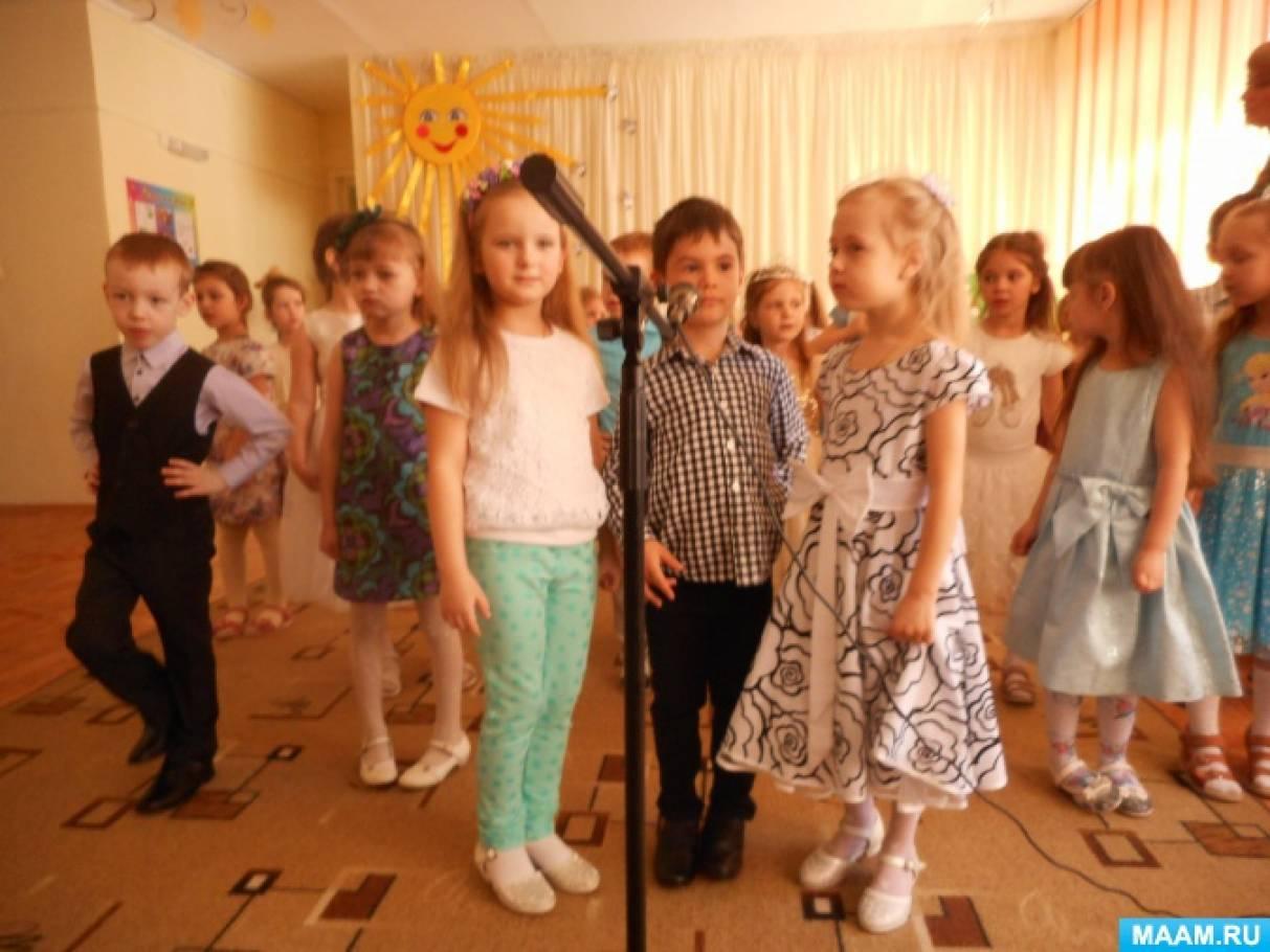 Отчетный концерт вокальной студии «Домисолька»
