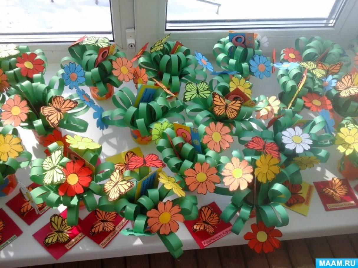 Фототчет «Праздничный букет для мамочки»