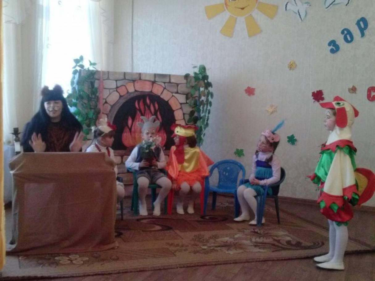 Кошкин дом сценарий
