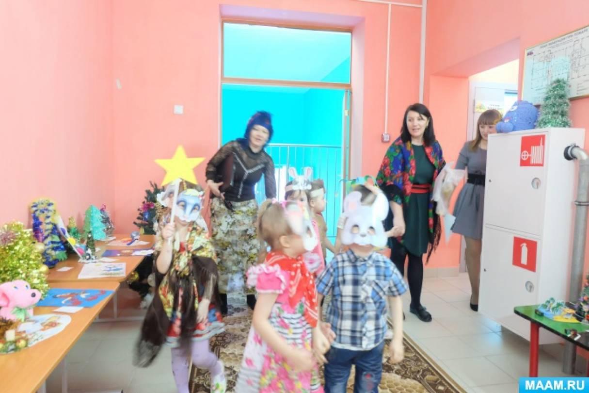 Занятие по приобщению детей дошкольного возраста к русской народной культуре «Колядки от Сказки»