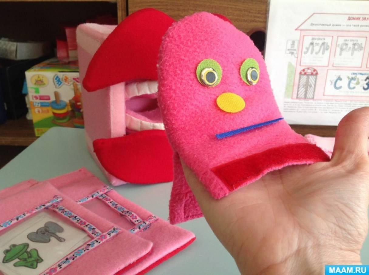 Как сшить логопедические игрушки на руку 59