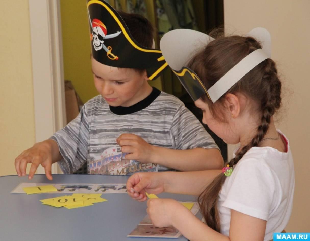 Сценарий пираты для подготовительной группы