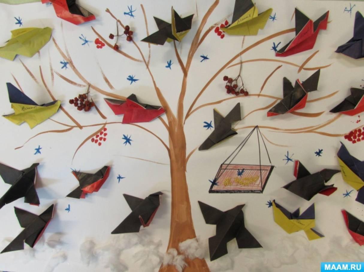 Конспект по изо покормим птиц