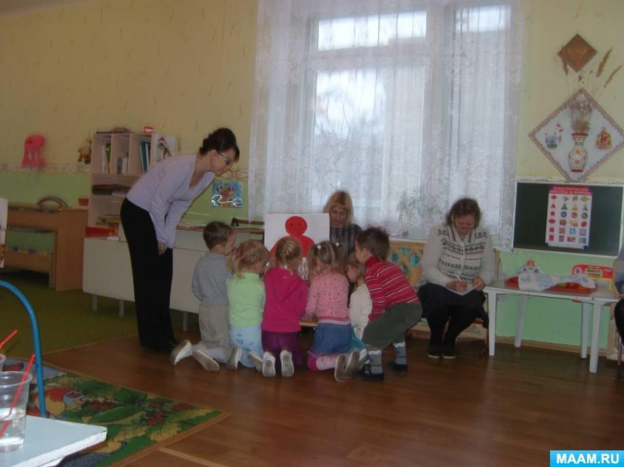 занятие в средней группе знакомство с русской избой