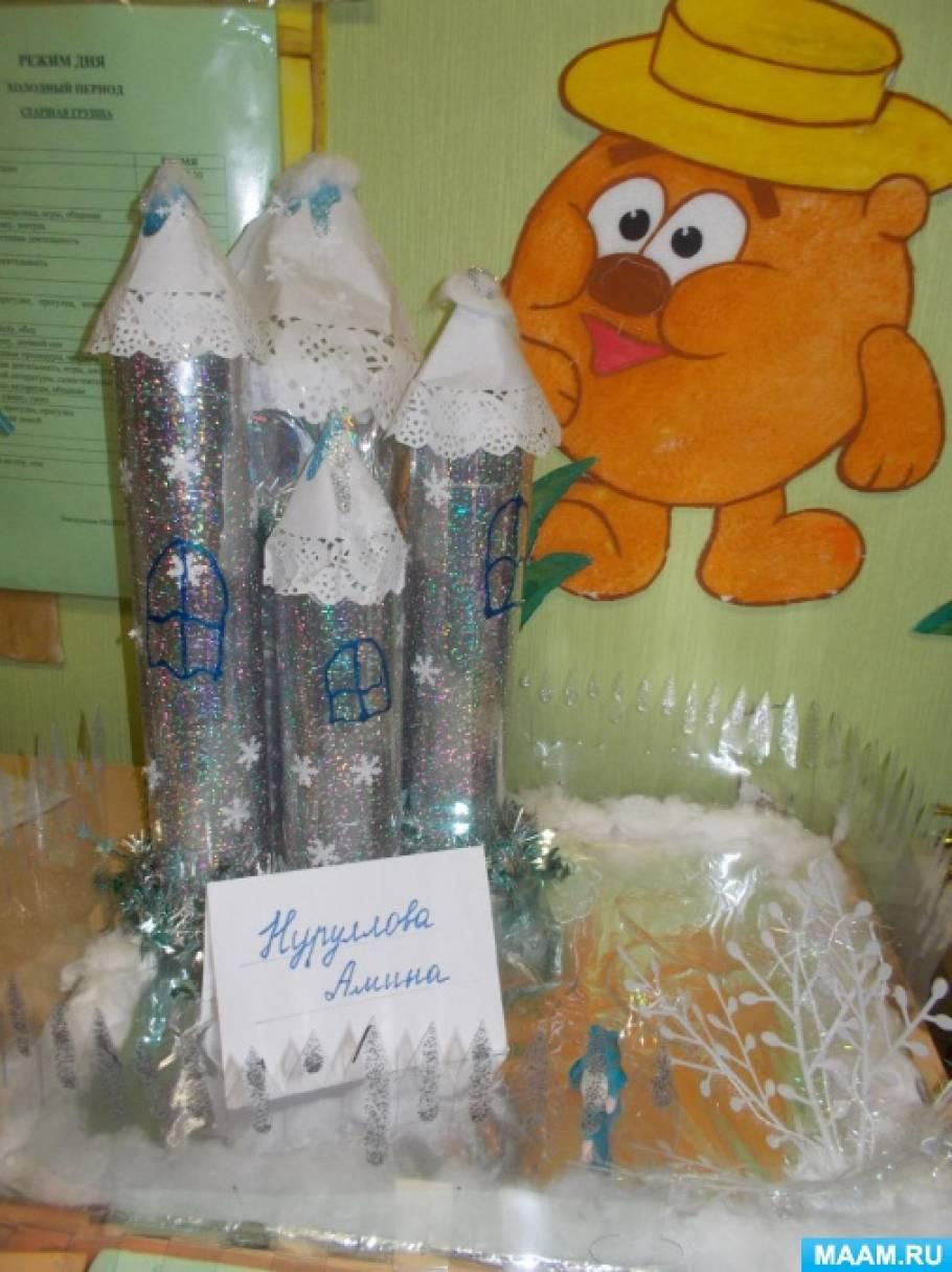 Фотоотчёт о выставке-конкурсе «Новогодние игрушки смастерили наши ручки»