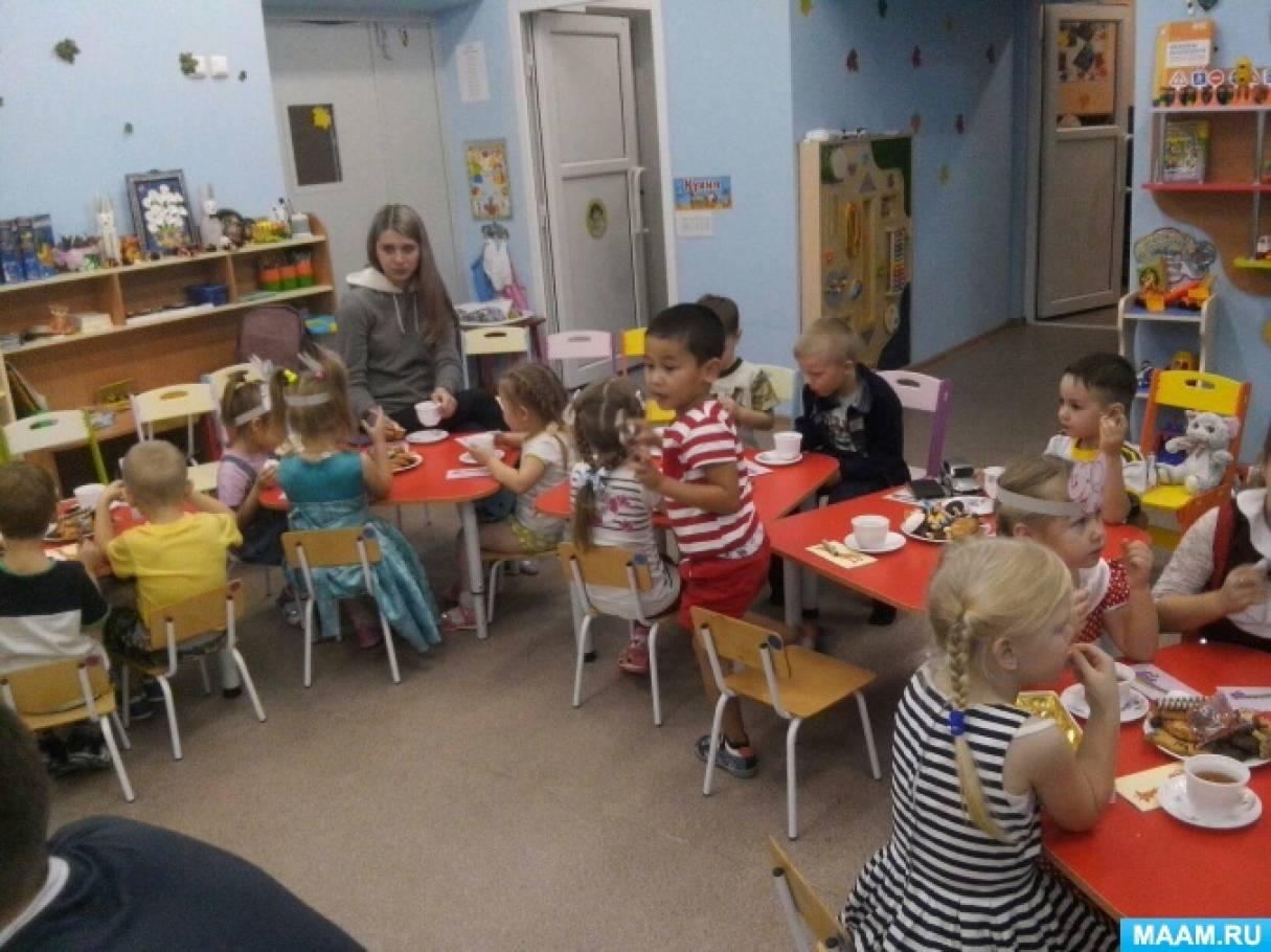конспект занятия знакомство с буквой л в детском саду