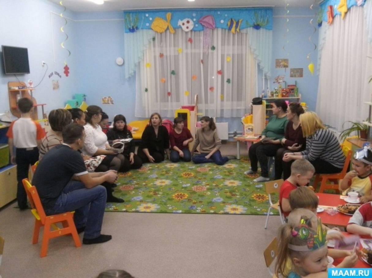 знакомство с творчеством маршака в детском саду