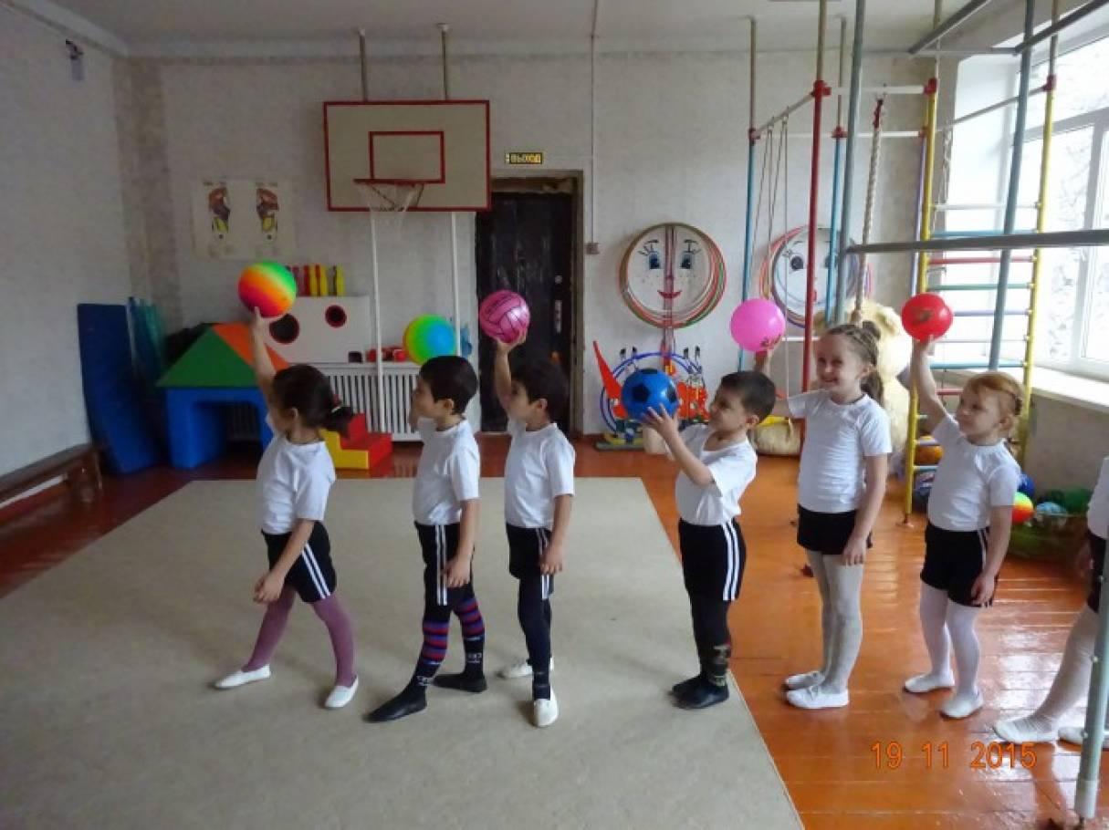 Современные подходы к физическому воспитанию детей
