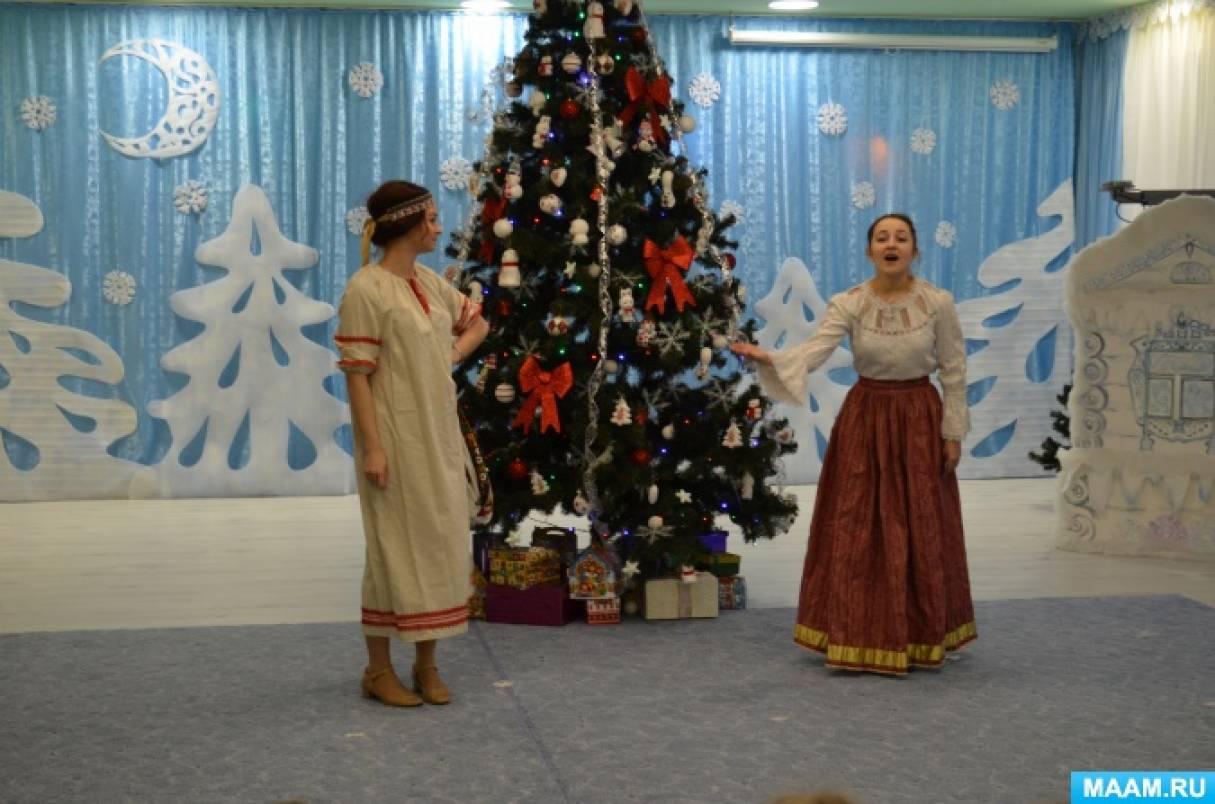Знакомство с обрядовыми праздниками в детском саду. Сценарий «Рождественские колядки»