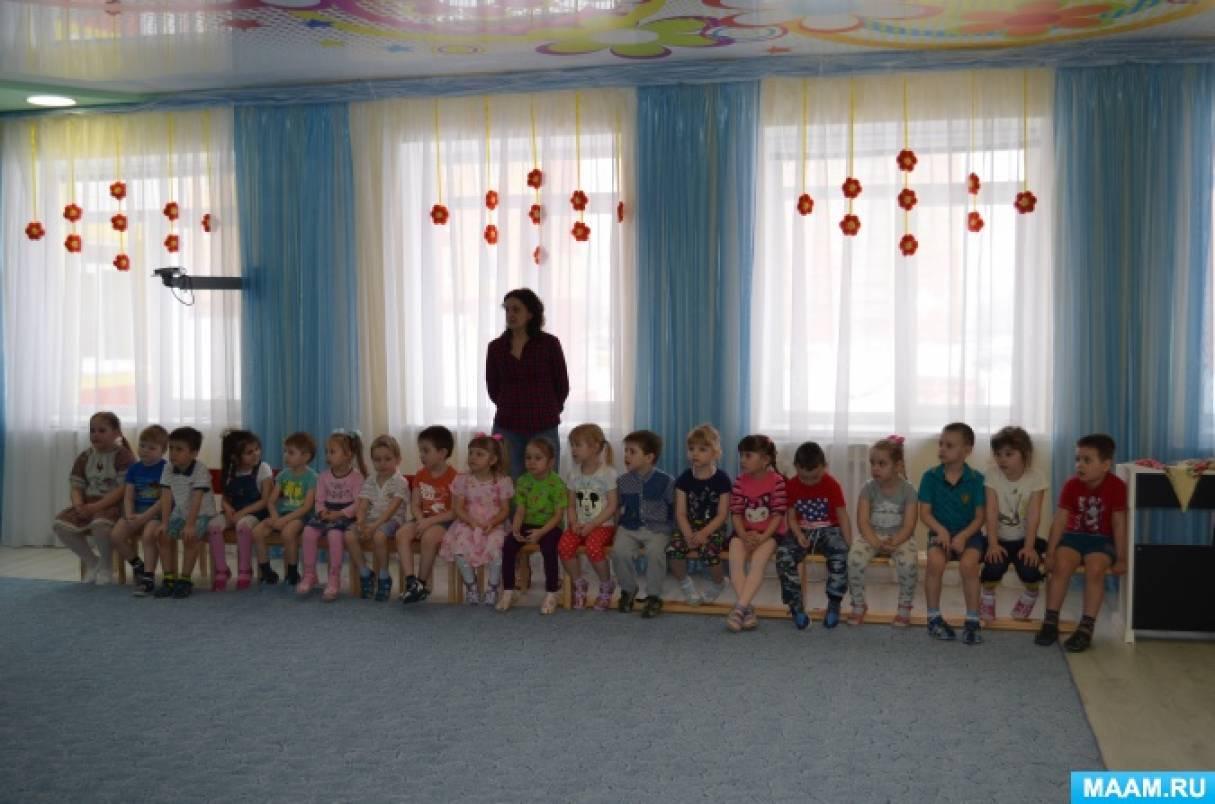 Сценарий народного праздника в детском саду «Сороки— прилет птиц»