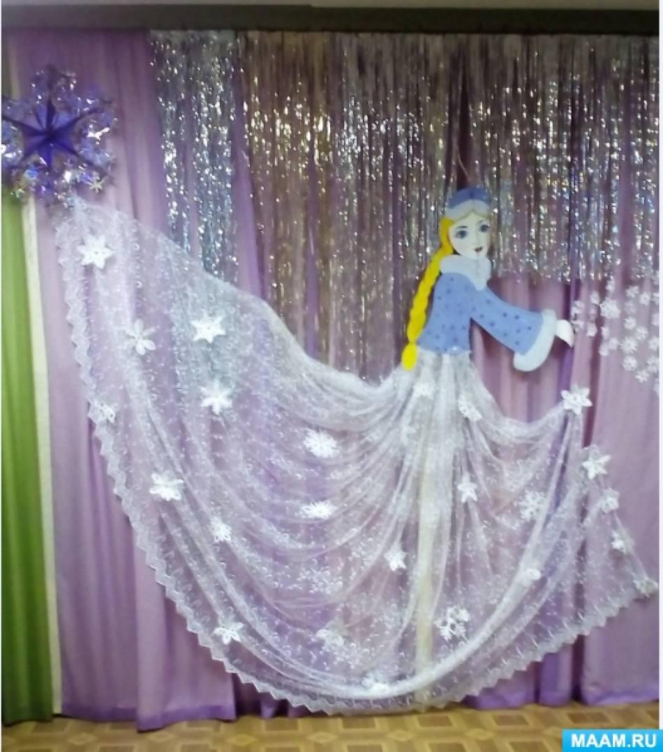 Оформление музыкального зала к Новому году «Зимняя сказка»